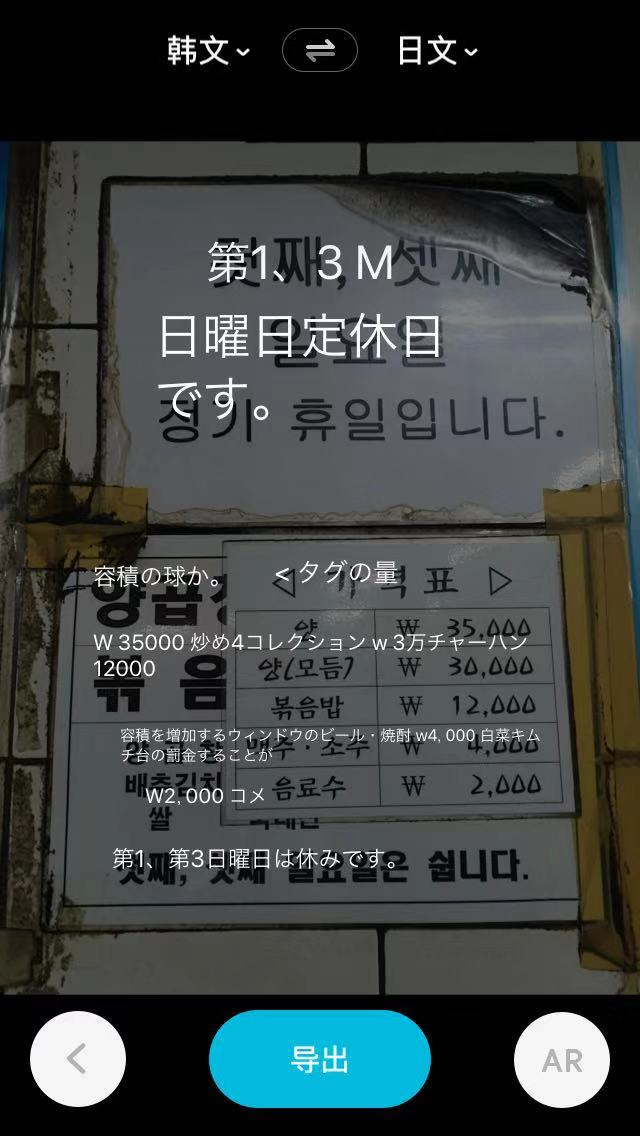 大亞炭火ヤンコプチャン 5号