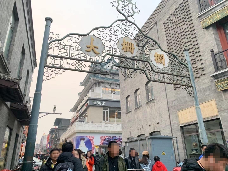 大珊栏吉龙动态民俗文化城