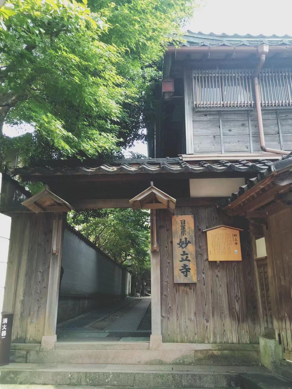 金沢妙立寺