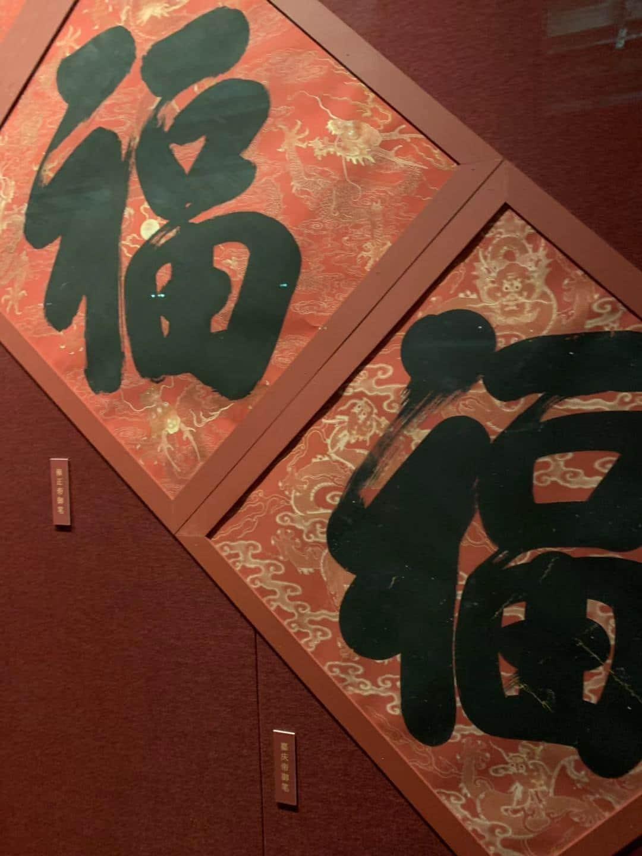 春節の北京故宮博物院