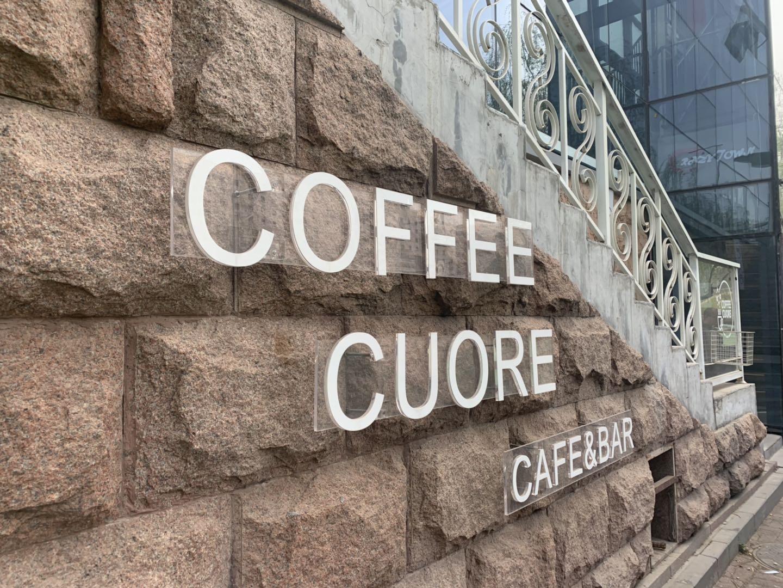 COFFEE CUORE