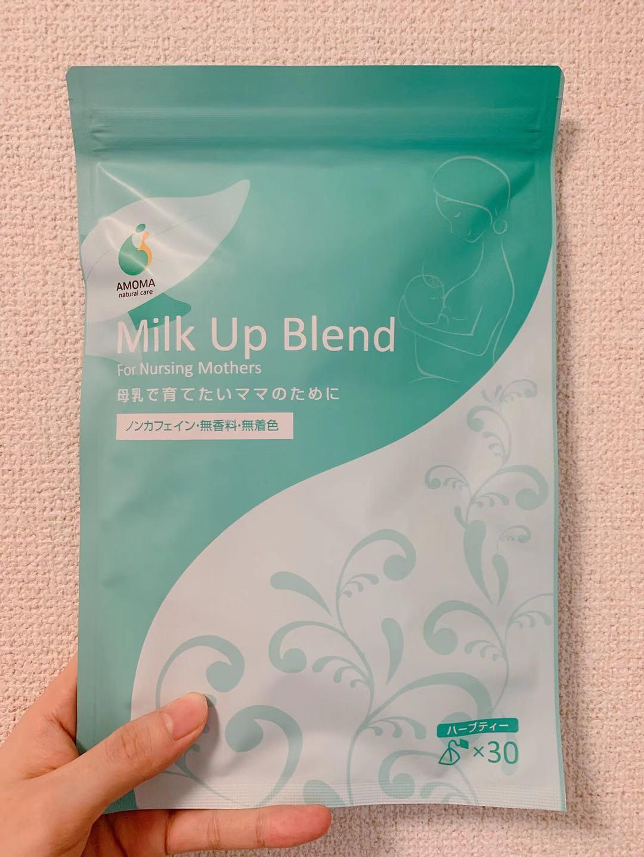 アモマミルクアップブレンド(amoma milk up blend)