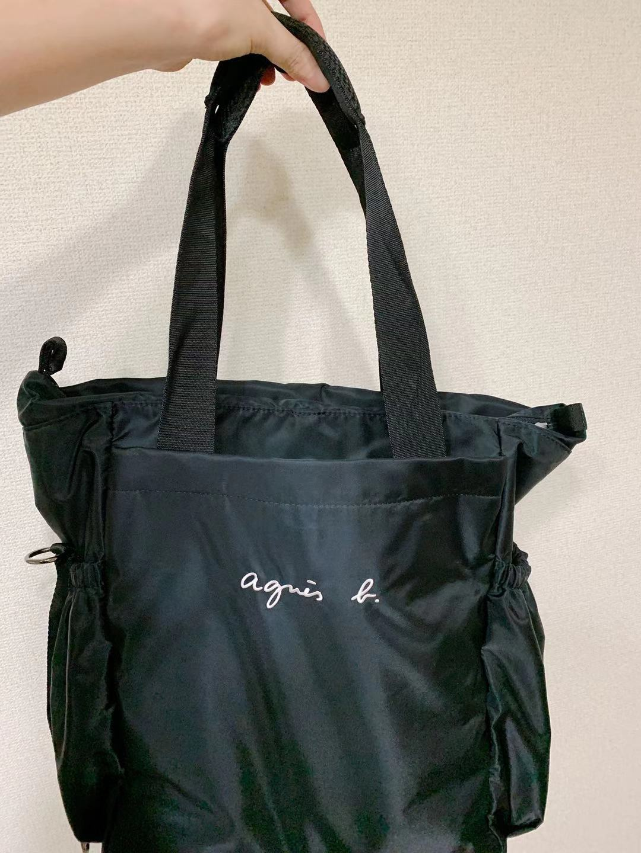 アニエスベーのマザーズバッグ(agnès b. ENFANT GL11 E BAG)