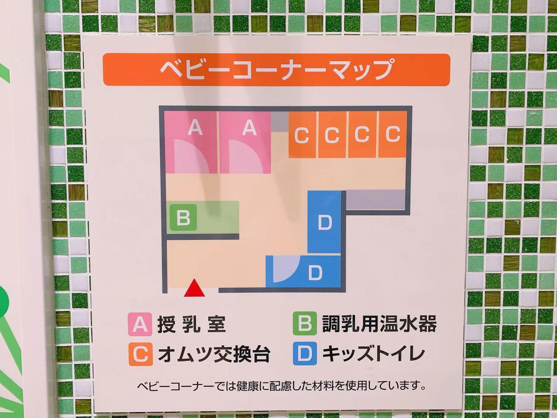 関越自動車道 三芳PA(上り)の授乳室